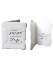 Personalised Greatest Story Message Card
