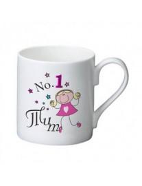 Personalised 'No 1 Mum' Bone China Mug